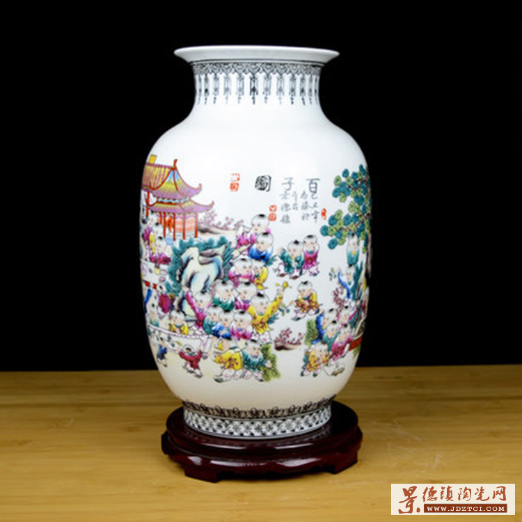 百子图陶瓷花瓶现代简约