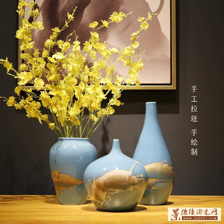 景德镇瓷花瓶三件套