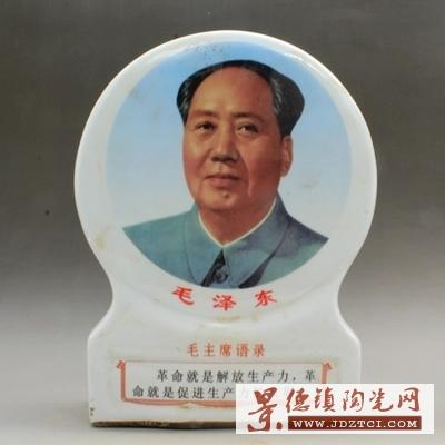 景德镇家居摆件毛主席陶瓷雕塑瓷摆件客厅装饰瓷