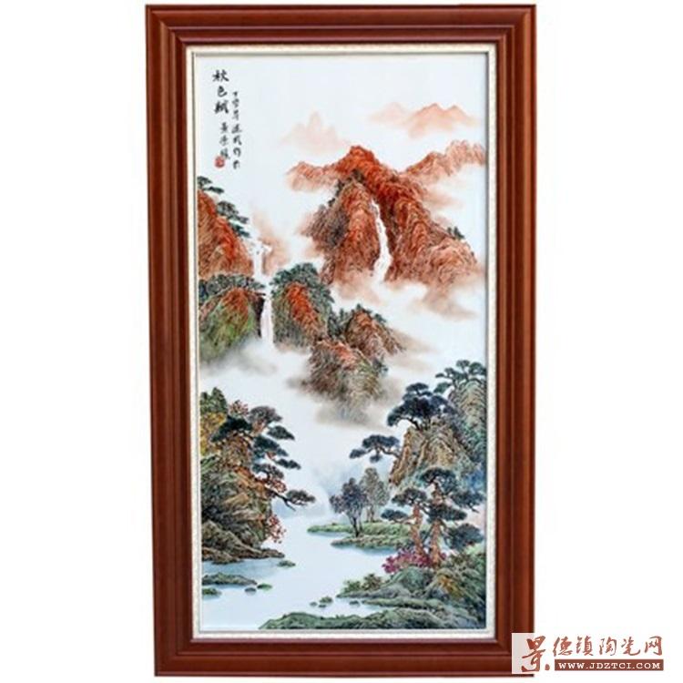 中式客厅装饰画景德镇手绘粉彩黄山水画瓷板画