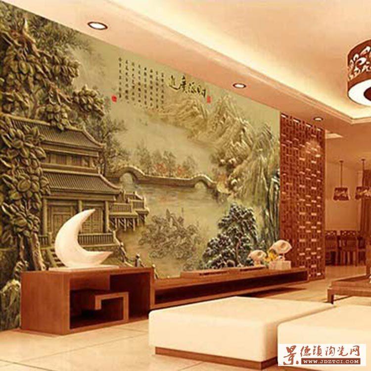 轻奢大气晶瓷画现代简约客厅装饰画沙发背景墙挂画新中式墙面壁画