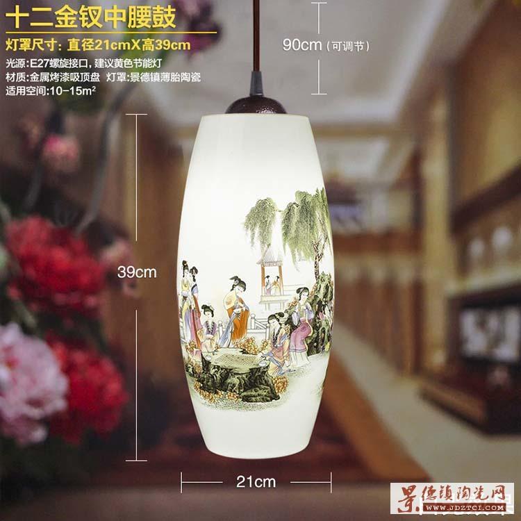 中式吊灯创意个性日式餐厅灯