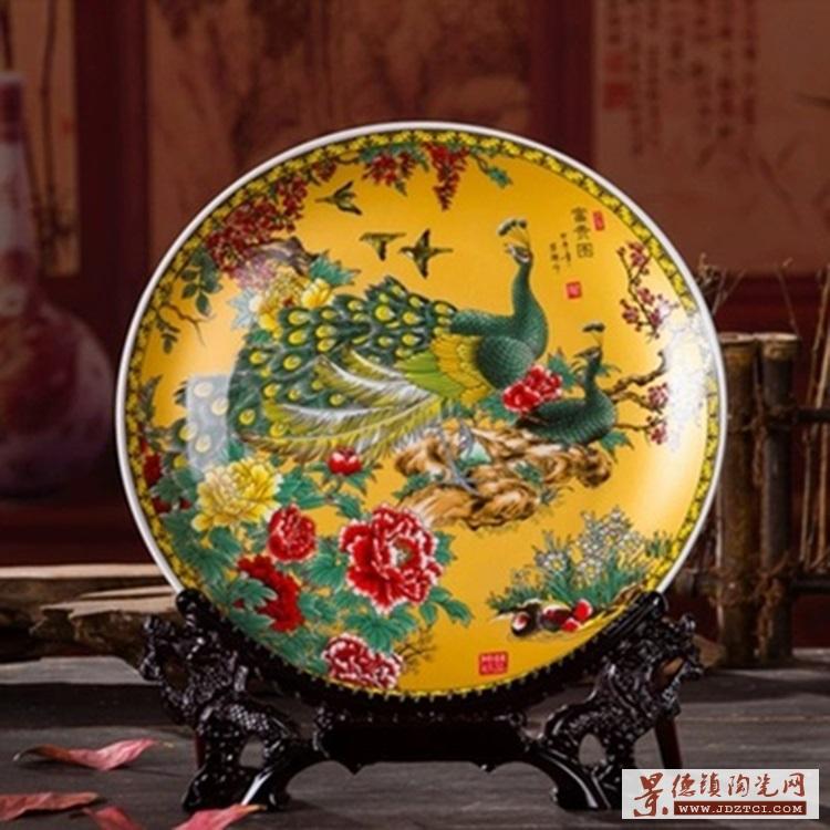 珐琅彩牡丹孔雀挂盘装饰盘家居工艺礼品装饰摆件设