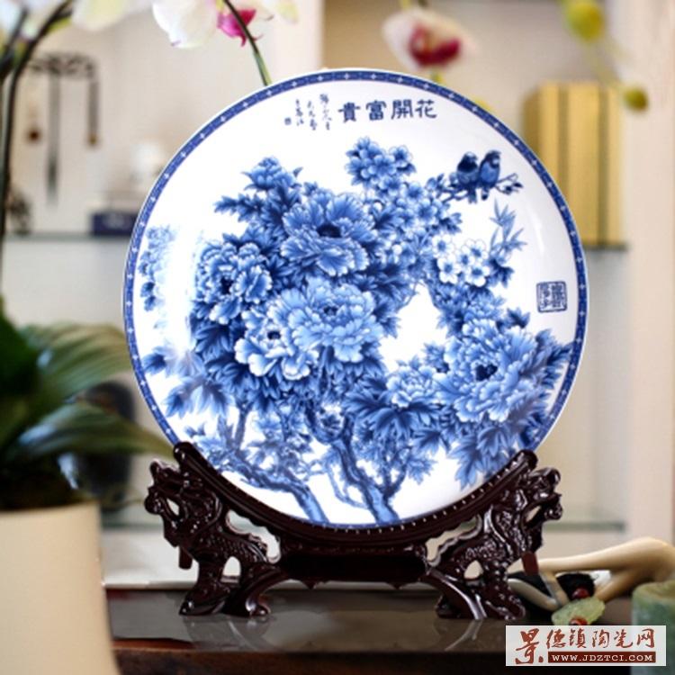 山水青花装饰挂盘风水摆件中式客厅玄关家居工艺品景德镇陶瓷