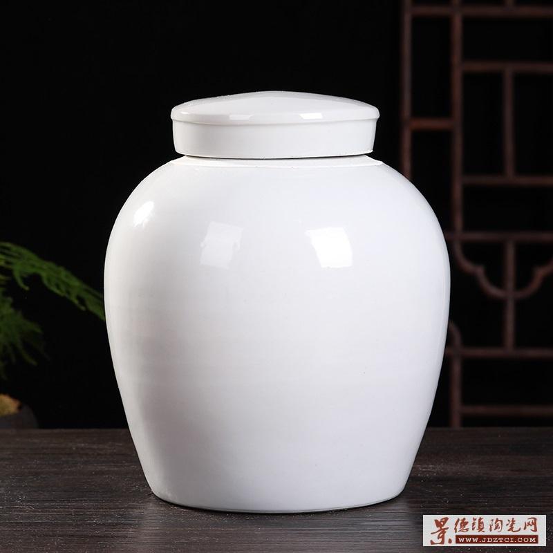 纯白陶瓷骨灰坛圆形瓷器储物罐子骨灰坛小号骨灰盒可印照片