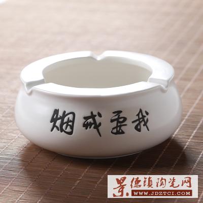 工艺品陶瓷烟灰缸中式简约家居茶几桌面装饰品小摆件