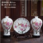 陶瓷花瓶客厅摆件中式风插花手绘落地老式中国风青瓷三件套