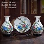 景德镇陶瓷器三件套小花瓶摆件现代新中式客厅插花电视柜装饰品