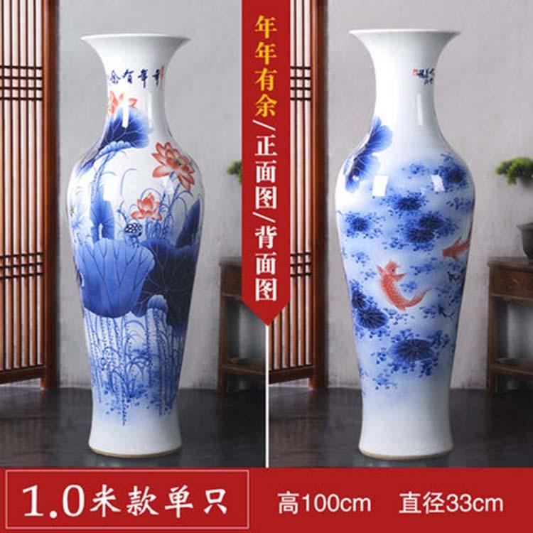 景德镇陶瓷大花瓶1m