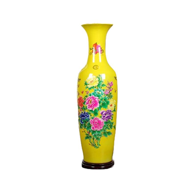 景德镇中国红花开富贵落地大花瓶