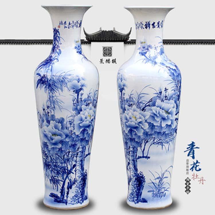 陶瓷大花瓶摆件