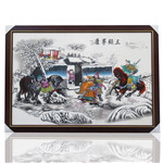 景德镇陶瓷瓷板画挂画挂屏