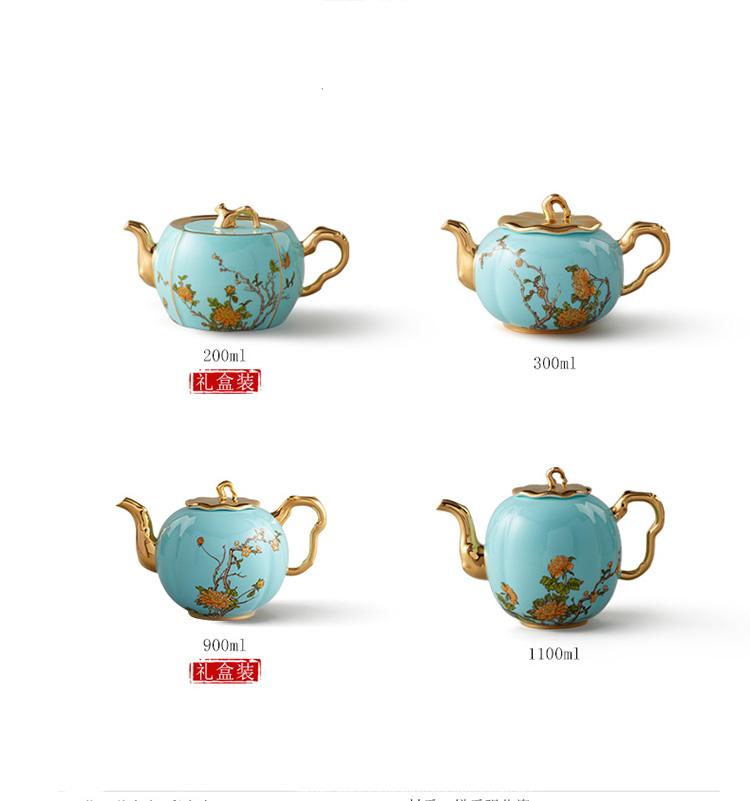 泡茶壶陶瓷茶水壶花茶壶单壶家用大号大容量冷凉咖啡壶套装
