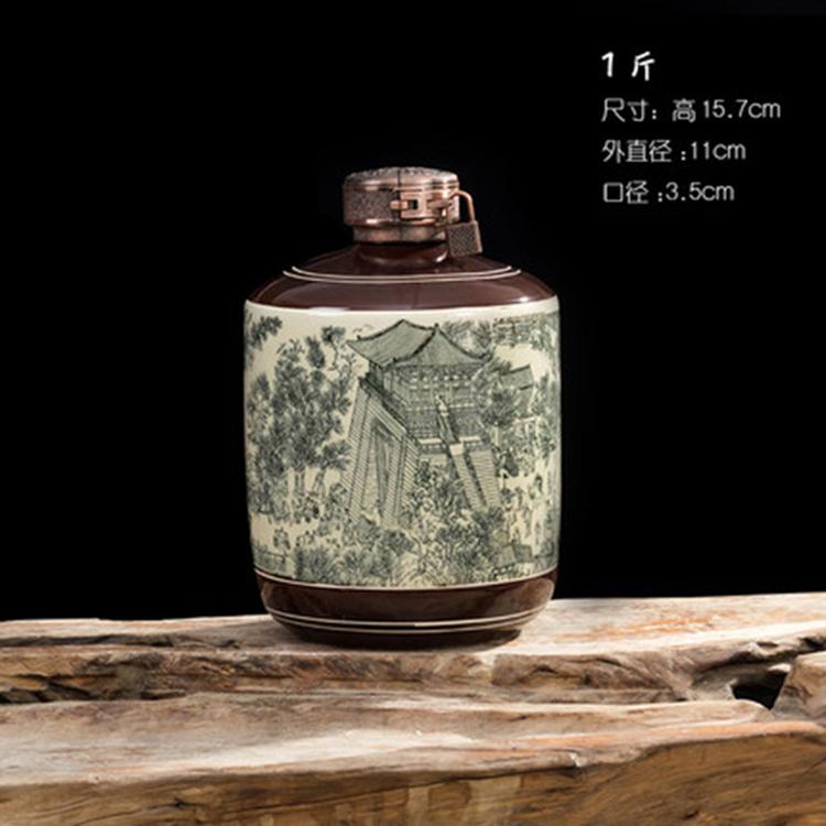 景德镇1斤装创意装饰密封陶瓷酒瓶子