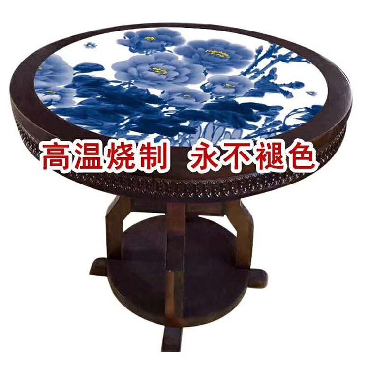 景之瓷缘景德镇陶瓷桌子户外园林石凳子凉桌凳瓷器手绘连年有余