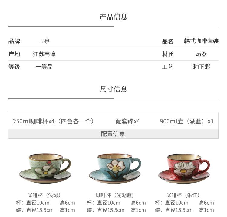 英式下午茶骨瓷咖啡杯