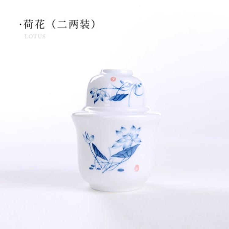 新中式复古陶瓷分酒器