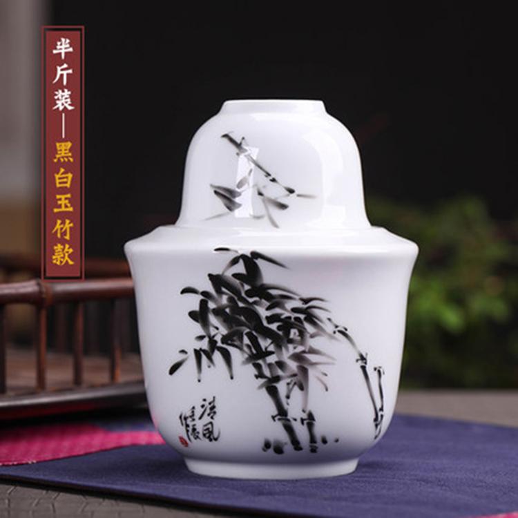 中式温酒器烫酒壶半斤装