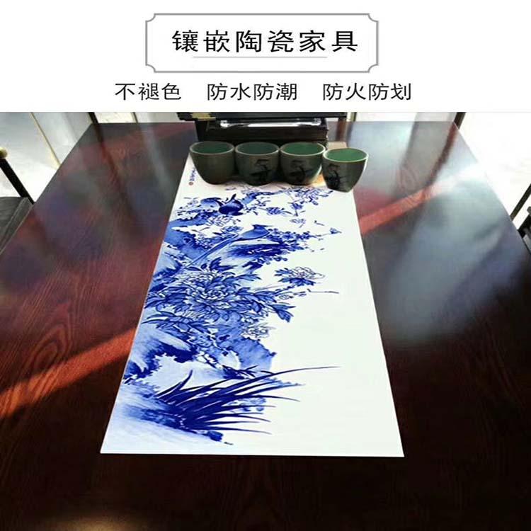 景德镇陶瓷桌面套装彩荷花鱼瓷桌瓷凳户外阳台庭院花园陶瓷桌面