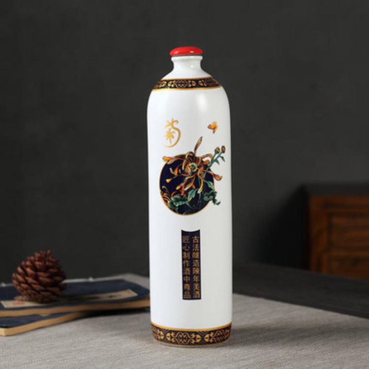 景德镇陶瓷1斤装酒瓶子