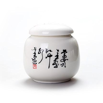 景德镇陶瓷创意手绘密封