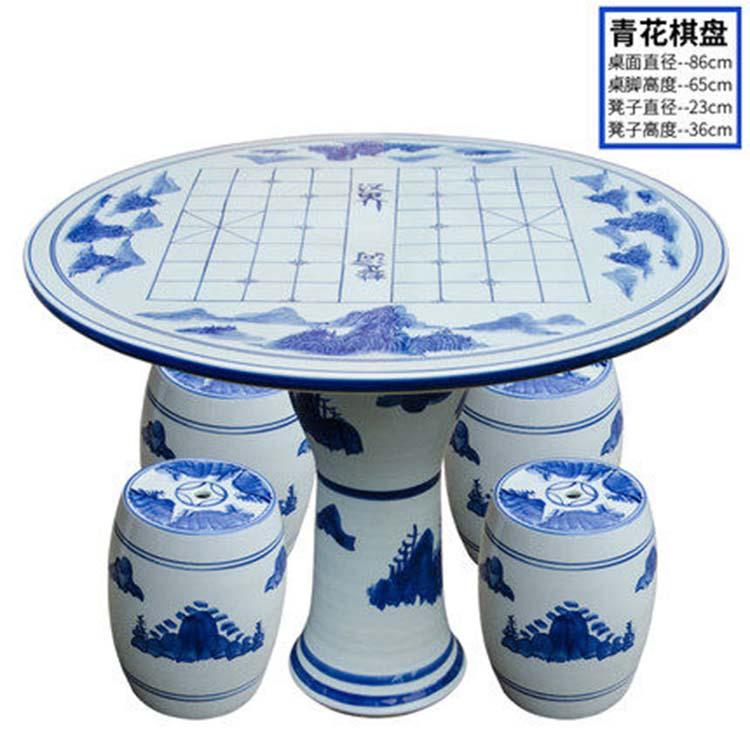 陶瓷圆桌精致组合荷花桌子