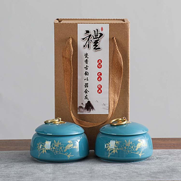茶叶包装礼盒陶瓷茶叶罐通用红茶绿茶普洱碧螺春密封罐半斤装空盒