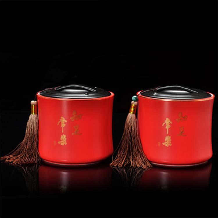 新品陶瓷茶叶罐密封茶叶包装双罐礼盒红色中小号醒茶罐存茶罐定制