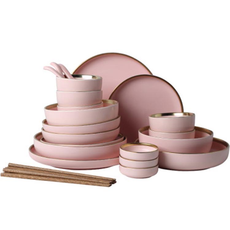 金边雅蓝陶瓷餐具套装
