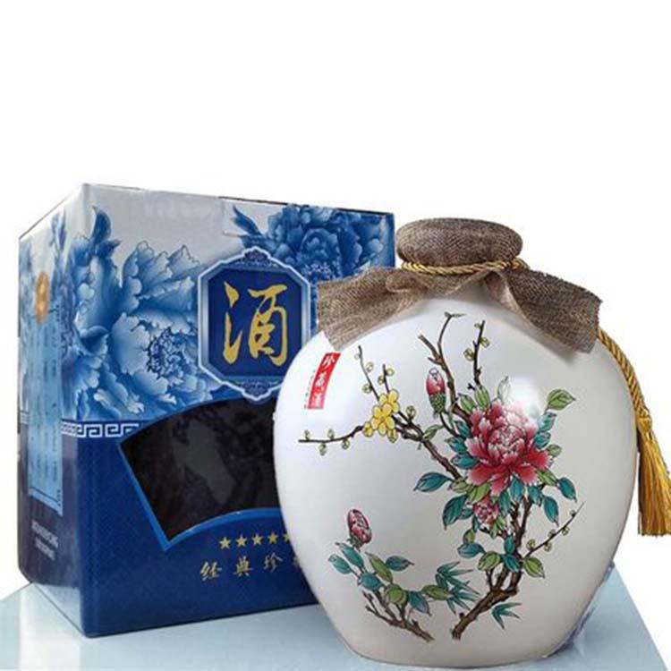 定制陶瓷酒瓶酒坛