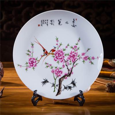 纪念观赏瓷盘装饰挂盘创意玄关家居