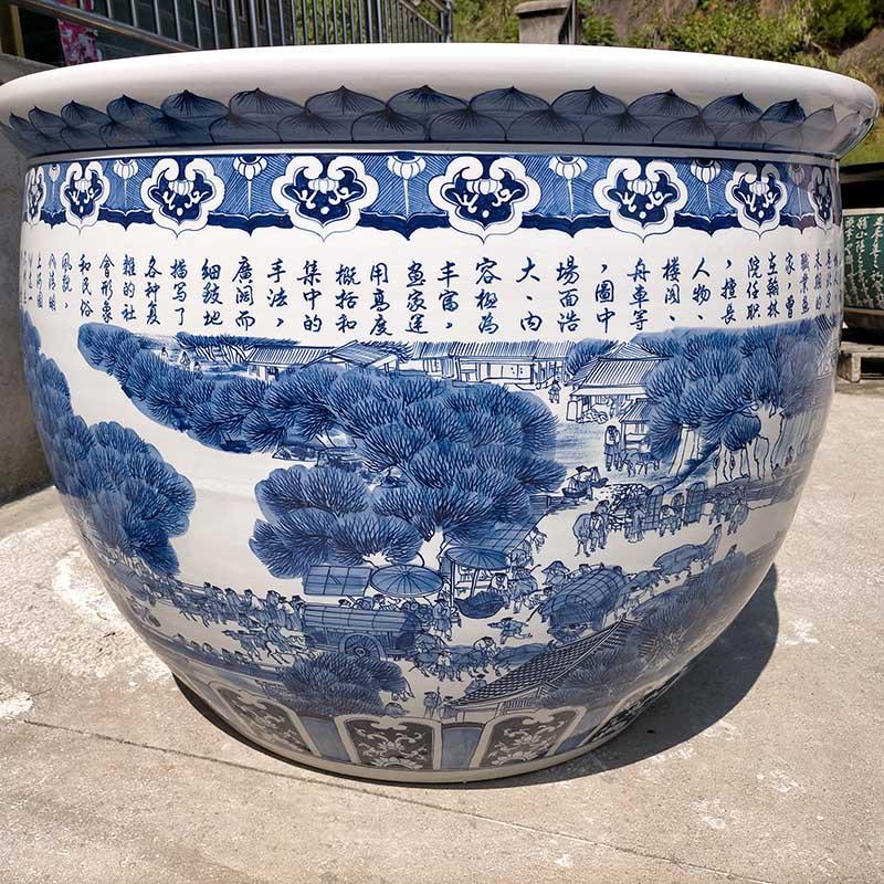 青花彩绘山水陶瓷大缸