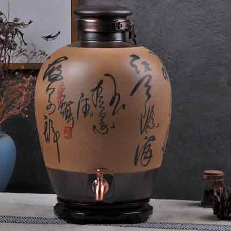 酒坛子土陶陶瓷