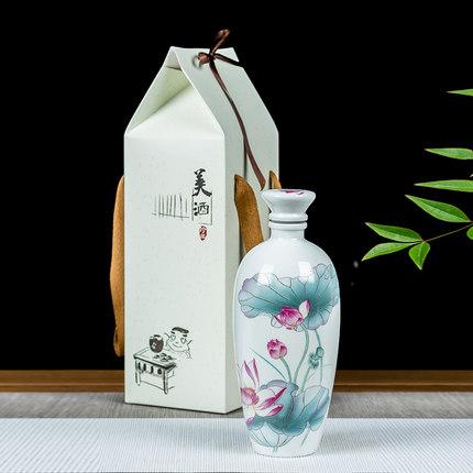 景德镇仿古陶瓷酒瓶