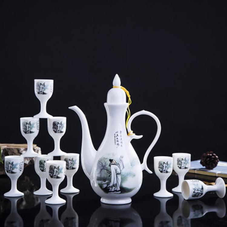景德镇陶瓷酒壶酒杯