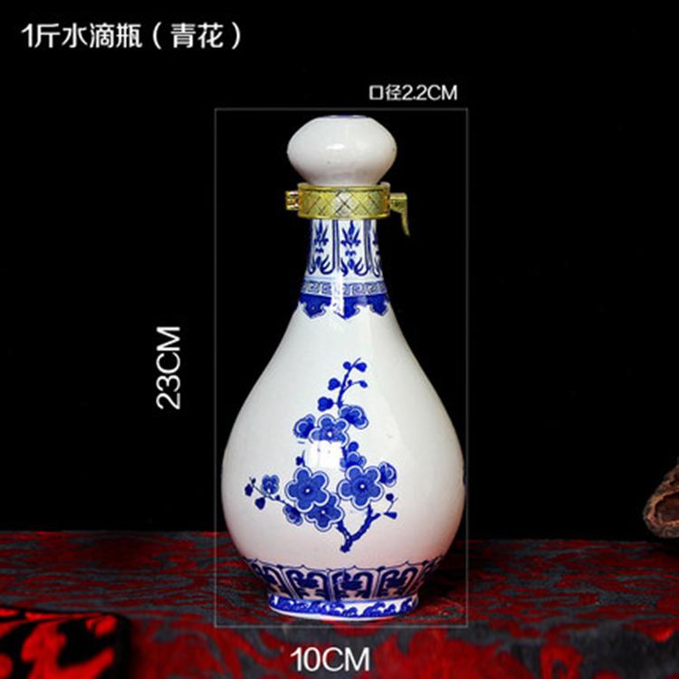 中式陶瓷酒瓶