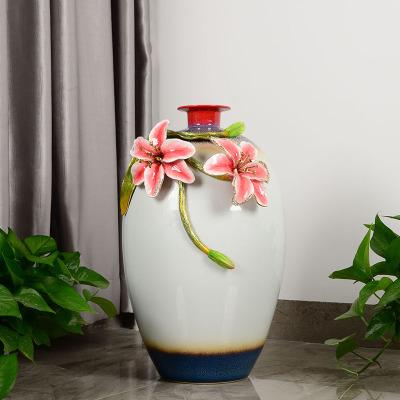 珐琅彩景德镇陶瓷落地大干花瓶摆件