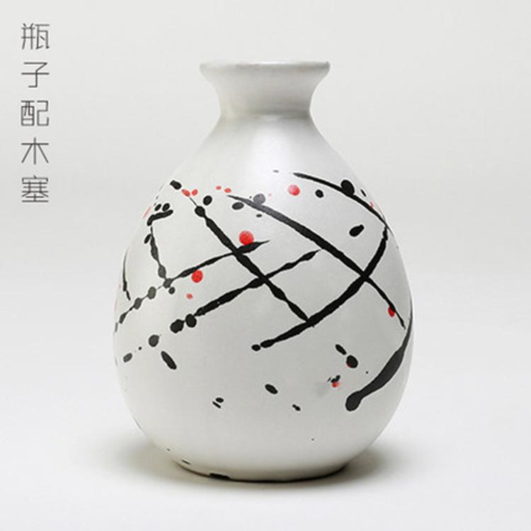 日式陶瓷空瓶