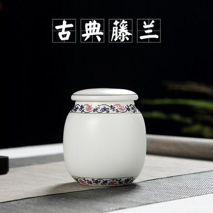 陶瓷茶叶罐储物罐