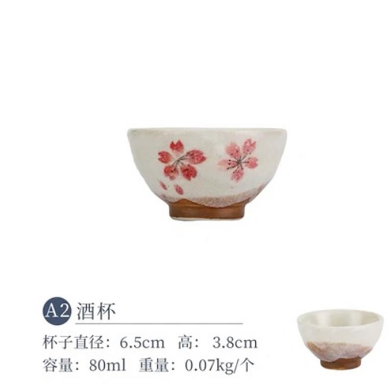 日式粉色樱花陶瓷清酒杯