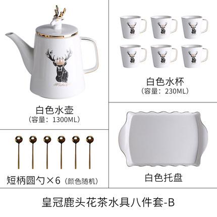 北欧茶壶茶杯套装