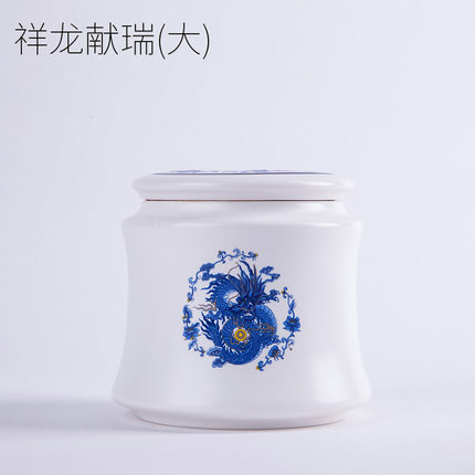 陶瓷便携茶具茶叶罐