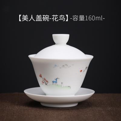 中式创意功夫茶具