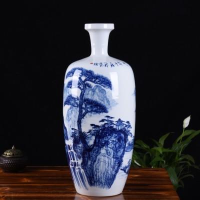 景德镇陶瓷梅花石榴花瓶