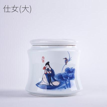 手绘青花粉彩茶叶罐