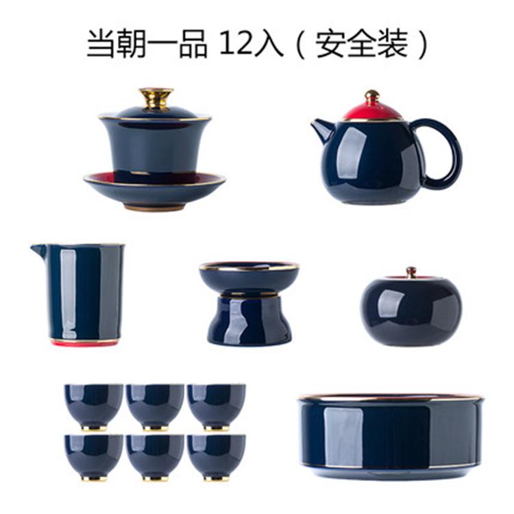 中式仿古陶瓷茶具套装