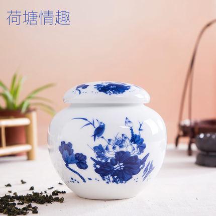 陶瓷密封保鲜存装家用茶叶盒锡罐创意存茶茶叶罐
