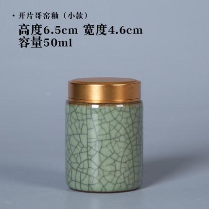 防潮青花陶瓷蜂蜜罐