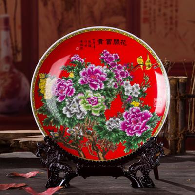 粉彩山水画装饰盘子挂盘瓷盘