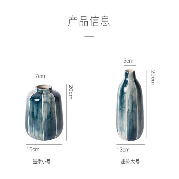 景德镇陶瓷落地花瓶摆件